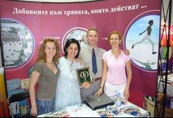 Bulgārijas balva